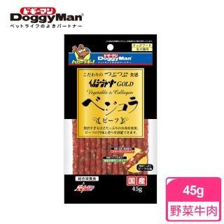 【Doggy Man】犬用金牌長切野菜牛肉條 45g