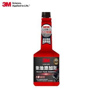 【3M】柴油添加劑
