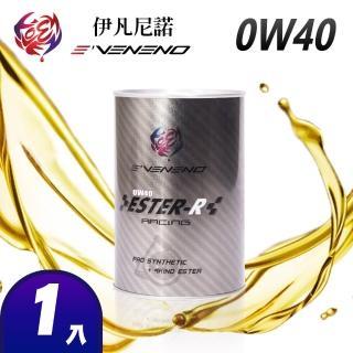 【E`VENENO伊凡尼諾】0W-40 SN 100%全酯類保養機油(1L)