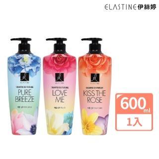 【ELASTINE】經典熱銷香水洗髮精 600ml(永恆珍愛/大馬士革玫瑰/甜蜜愛戀任選)