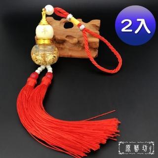 【原藝坊】開運金箔香水葫蘆掛飾(主墜長7cm)(紅色2入)