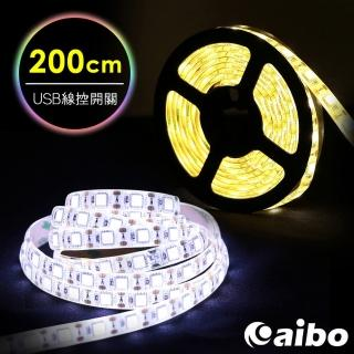 【aibo】LIM5 USB高亮度黏貼式 LED防水線控開關軟燈條(200cm/2米)