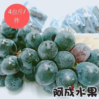 【阿成水果】苗栗卓蘭溫室巨峰葡萄(3台斤/件)
