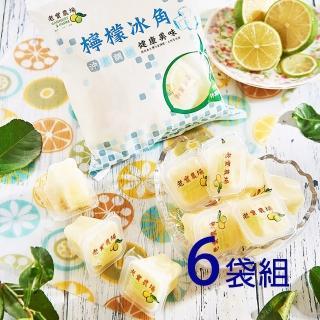 【鮮食家】老實農場FC 檸檬冰角6袋組(28g±9%*10個/袋)