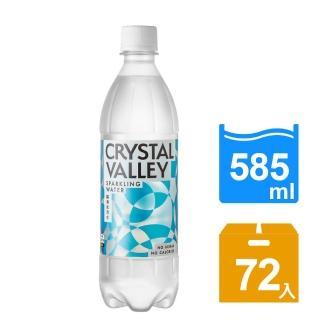 【金車】礦沛氣泡水 585ml-24罐x3箱(72入)
