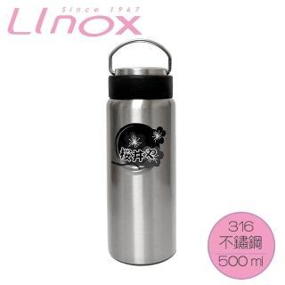 【Linox櫻井屋】#316不鏽鋼多功能保溫瓶(500ml)
