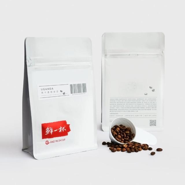 【鮮一杯】單品咖啡豆4口味任選(227g/包)