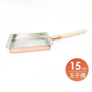 【南部鐵器】丸新銅器玉子燒銅鍋15cm(日式煎蛋捲 單柄小煎鍋 長柄小方鍋 平底鍋)