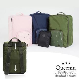 【DF Queenin】輕鬆休旅繽紛可折疊防潑水收納後背包-共4色