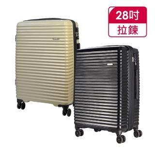 【Verage 維麗杰】28吋時尚瑰麗系列行李箱(5色可選)