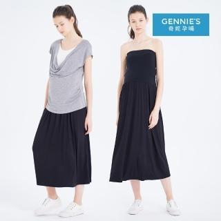 【Gennies 奇妮】長版一字領孕婦洋裝/長裙(黑T4F18)