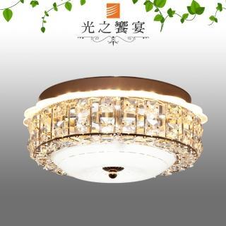 【光之饗宴】LED 12W 晶鑽吸頂燈(雙光)