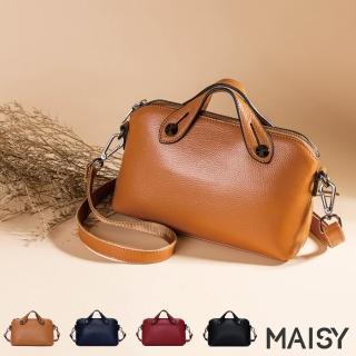 【MAISY】潮流別緻鉚釘手提小方包 肩背包(現+預  棕色 / 藍色 / 紅色 / 黑色)