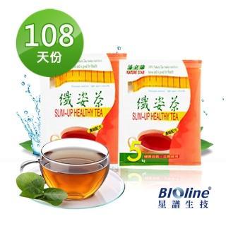 【即期品】Bioline 星譜生技_沛立康纖姿茶超值3入組(36包/袋x3)