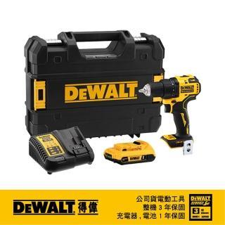 【DEWALT 得偉】美國 得偉 DEWALT 20V MAX無刷式高速型電鑽 2.0Ah雙電 DCD708D2(DCD708D2)