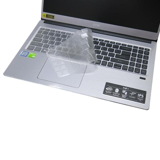 【Ezstick】ACER Swift 3 SF315 SF315-41G 奈米銀抗菌TPU 鍵盤保護膜(鍵盤膜)