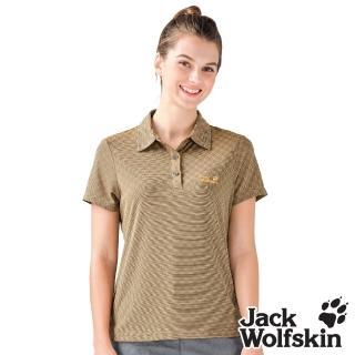 【Jack wolfskin 飛狼】女 排汗短袖POLO衫(棕色)