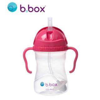 【澳洲 b.box】升級版防漏水杯(西瓜紅)
