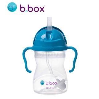 【澳洲 b.box】升級版防漏水杯(海洋藍)