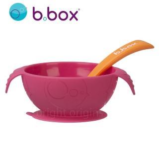 【澳洲 b.box】寶寶矽膠餐碗組(草莓粉)