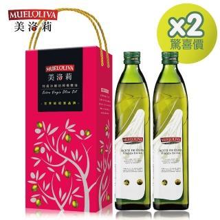 【西班牙美洛莉】晶藏Clasica特級冷壓初榨橄欖油雙禮盒(500mlX4罐)