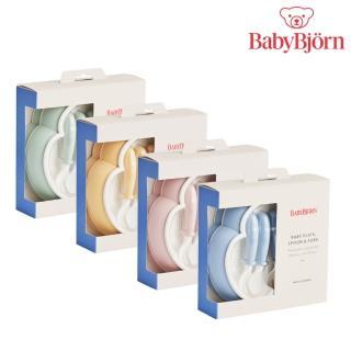 【奇哥】BABYBJORN 餐盤餐具禮盒-藍