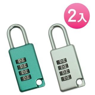 【金便利Variable】四環數字彩色密碼鎖 附鎖孔32mm 2入 台灣製造(變號鎖 彩色變號鎖 數字鎖 行李箱鎖)