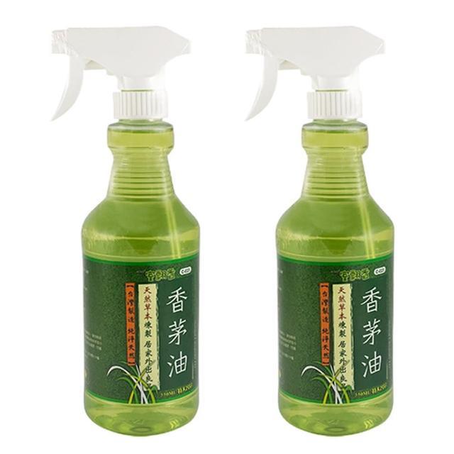 【室飄香】天然香茅油