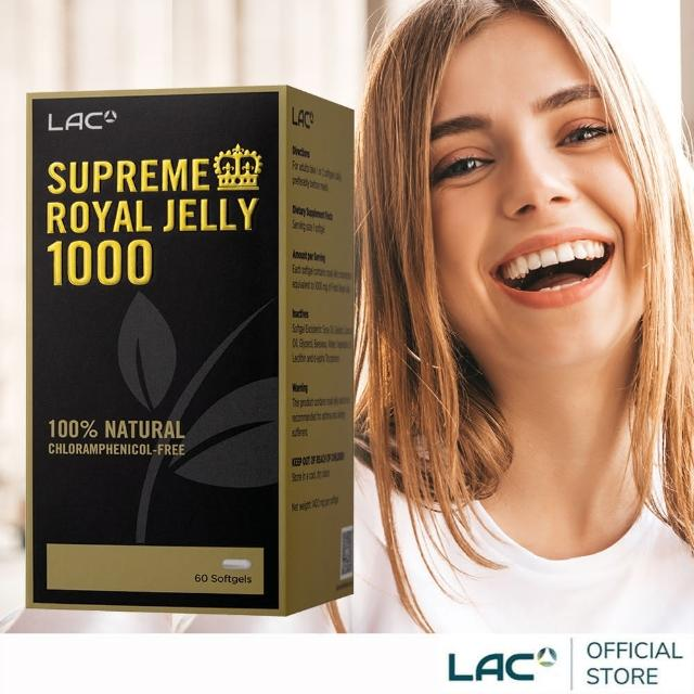 【GNC 健安喜】LAC 速沛蜂王乳 膠囊食品60顆(高純度/養顏美容)