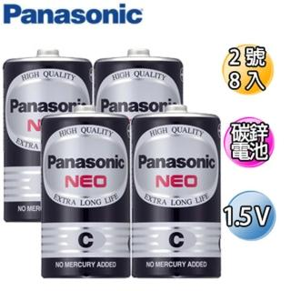 【Panasonic 國際牌】錳乾電池 2號8入裝(碳鋅電池 2號)