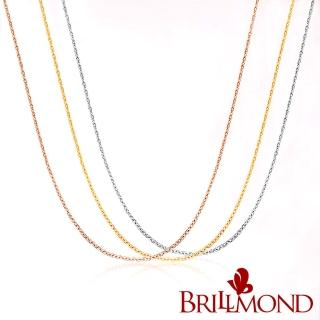 【BRILLMOND