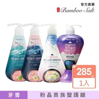 【LG】喜馬拉雅粉晶鹽PUMPING牙膏 285g(兩款任選)