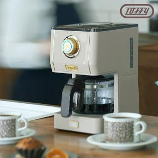 【日本Toffy】Drip Coffee Maker咖啡機(兩色可選)