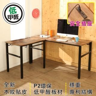 【BuyJM】低甲醛復古風L型160+80公分附插座穩重工作桌