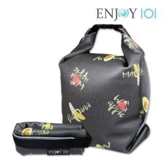 【ENJOY101】矽膠布防漏食物袋(UnSac喫貨袋)/