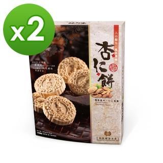 【皇族】人氣首選澳式手工杏仁餅*2盒(共24入)