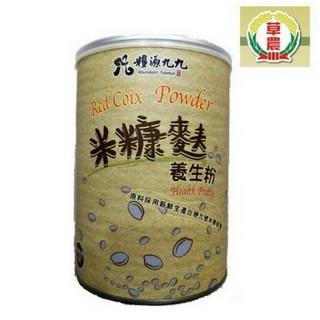 【草屯鎮農會】米糠麩養生粉(400g)