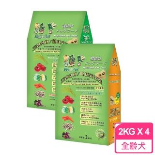 【VegePet 維吉】機能素食狗飼料(2kgX4包入)
