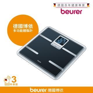 【beurer 德國博依】多功能體脂計BG 40
