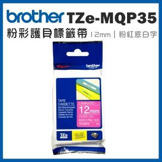 【brother】TZe-MQP35★粉彩護貝標籤帶 12mm 粉紅底白字(速達)