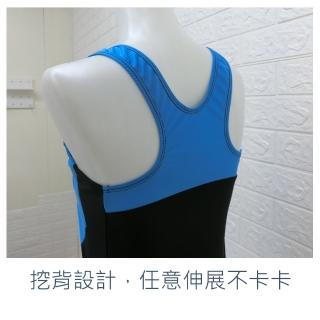 【尚芭蒂】S-2L大尺碼泳衣 撞色柔美流線連身式泳裝(藍色)