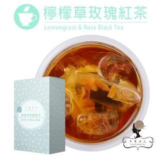【午茶夫人】檸檬草玫瑰紅茶15入/盒(自然甘甜 無加糖)