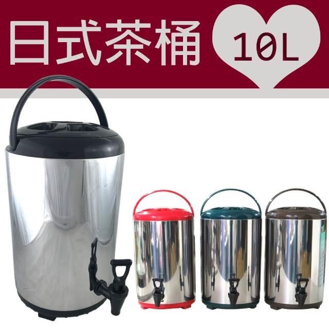【日式系列】不鏽鋼保溫保冷茶桶(10L)