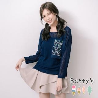 【betty's 貝蒂思】優雅素色百搭褲裙(淺卡其)