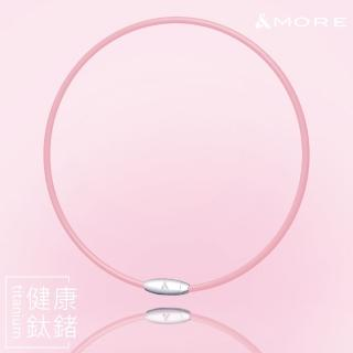 【&MORE 愛迪莫】健康鈦鍺項鍊-MegaPowerII-粉紅(2019年升級版)