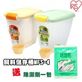 【日本IRIS】飼料儲存筒IR-MFS-4(送除濕劑一包)