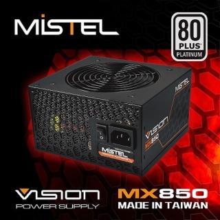 【MISTEL密斯特】VISION MX850 80PLUS白金 電源供應器(台灣製造)