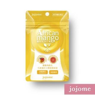 【jojome】專利非洲芒果膠囊(30顆入)