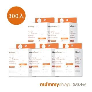 【mammyshop 媽咪小站】母乳儲存袋200ml(60入/5盒)