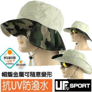【UF72+】UF5209抗UV防潑水透氣夜鷹迷彩戰術盤帽(戶外登山/生存野戰/釣魚/自行車/路砲/旅遊/運動)